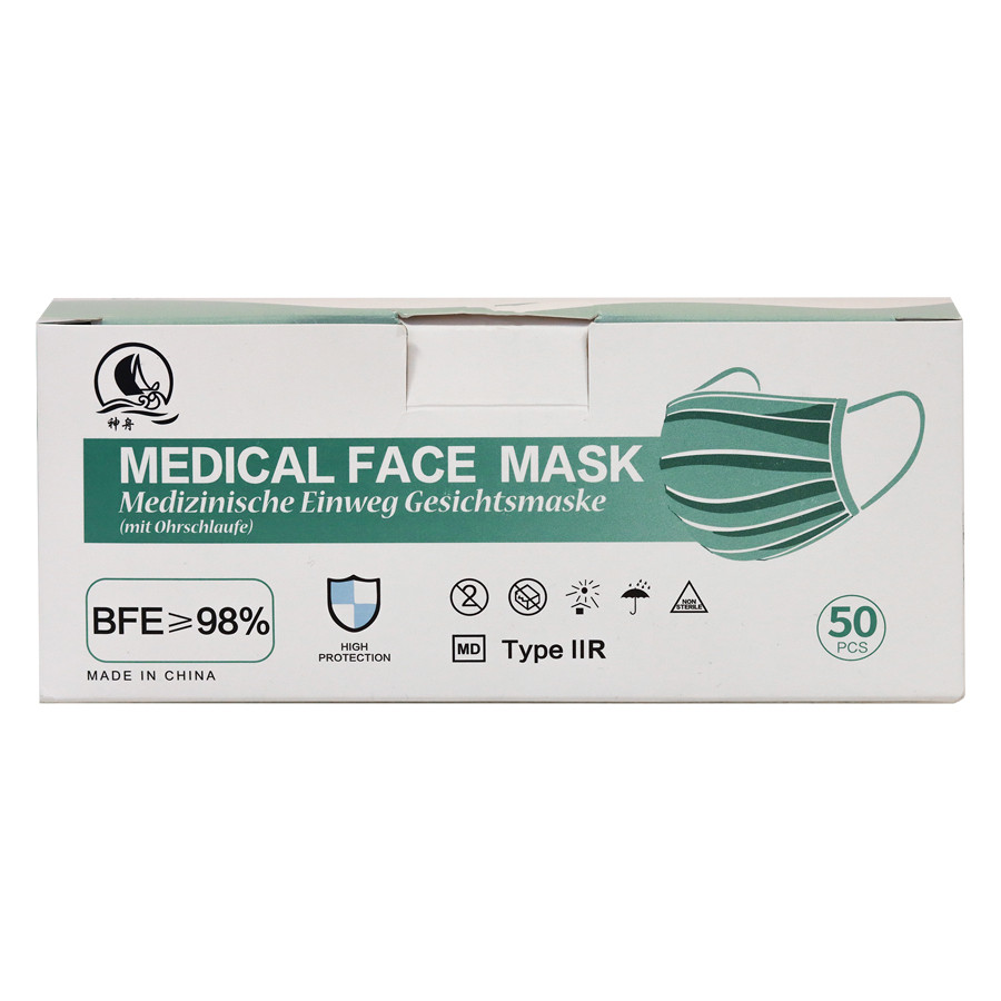 Disposable Facemasks 50 Pcs TYPIIR